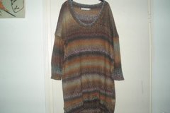 Myydään: ONLY long knitted tunic top as new size S